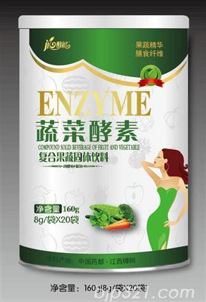 蔬菜酵素复合果蔬固体饮料160g(8克/袋*20袋)