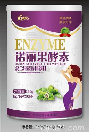 诺丽果酵素复合果蔬固体饮料160g(8克/袋*20袋)