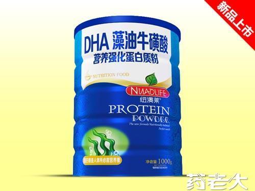 紐澳萊DHA藻油牛磺酸營養強化蛋白質粉
