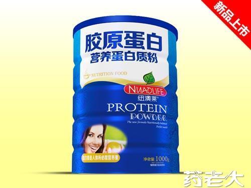 纽澳莱胶原蛋白营养蛋白质粉