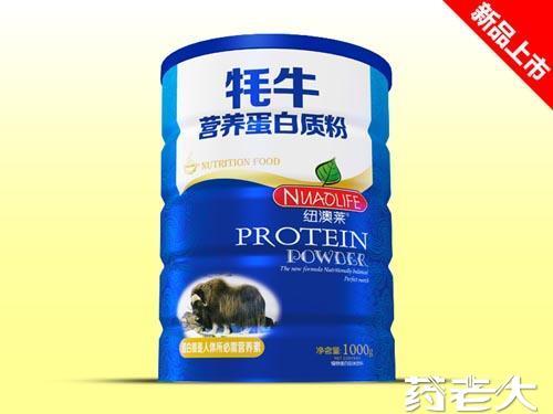 紐澳萊牦牛營養蛋白質粉