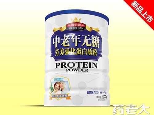 雅倍健中老年无糖营养强化蛋白质粉