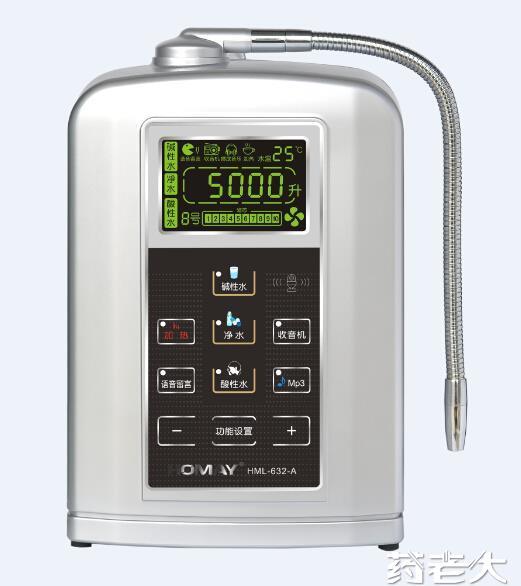 新款632A智能款触摸加热电解水机 631F富氢水机