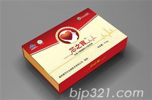 2011最新批号心之宝辅酶Q10