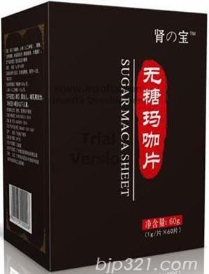 肾の宝(无糖玛咖)片