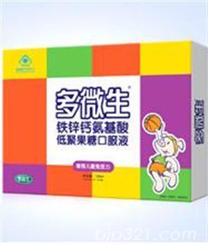 多微生铁锌钙氨基酸低聚果糖口服液(广告产品)
