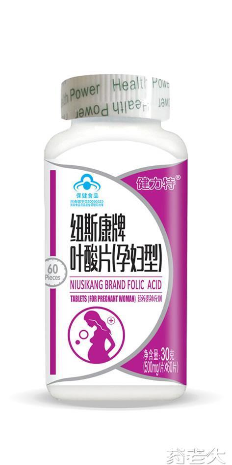 紐斯康牌葉酸片(孕婦葉酸)