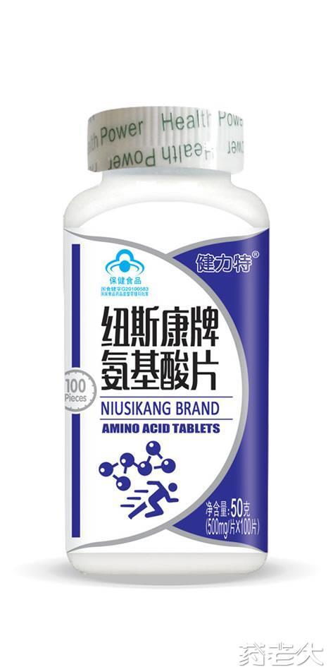 紐斯康牌氨基酸片
