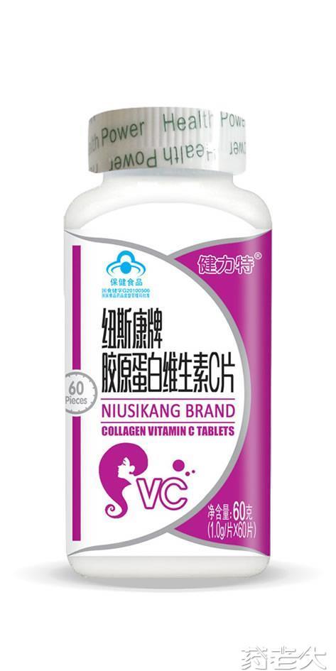 紐斯康牌膠原蛋白維生素C片