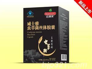 威士雅纸盒装-虫草菌丝体胶囊
