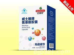 威士雅纸-氨基酸胶囊