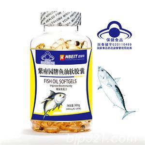 紫府园牌鱼油软胶囊300粒