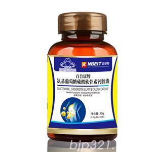 氨基葡萄糖硫酸软骨素钙