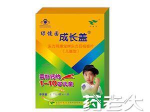 儿童成长钙片(果奶味)