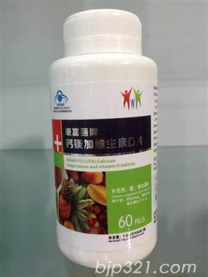 钙镁加维生素D片