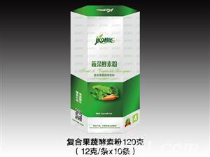 蔬菜酵素粉(菱形)