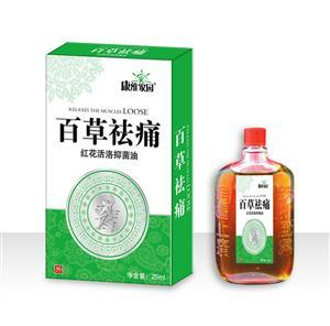 百草祛痛红花活络油