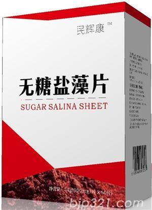 无糖盐藻片