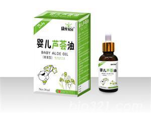婴儿芦荟油