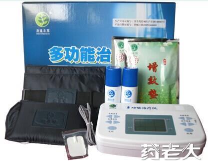 康远本草-多功能治疗仪DGN-1