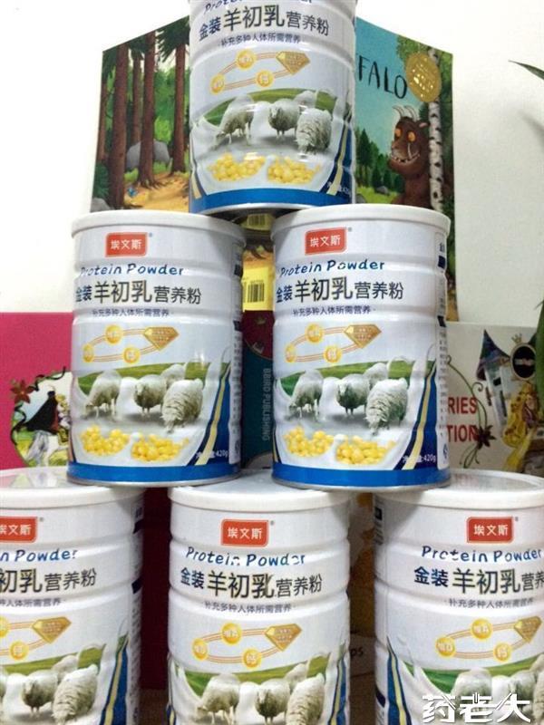 羊初乳營養粉