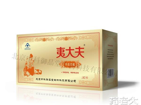 糖尿病产品夷大夫宏泰胶囊防治并发症