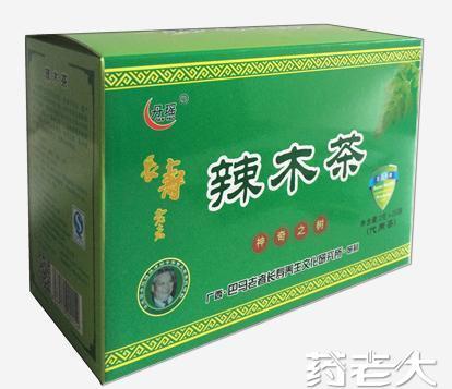 辣木茶厂家