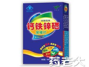 绿健园钙铁锌硒多维片