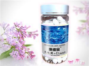 康维金液体钙+D3软胶囊