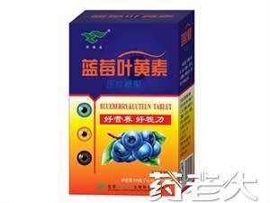 蓝莓叶黄素