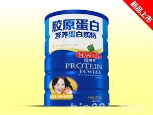 紐澳萊蛋白質粉-鐵聽-膠原蛋白