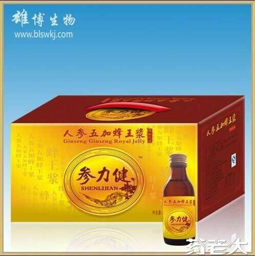 高营养蛋白质粉(康乐舒蛋白粉)