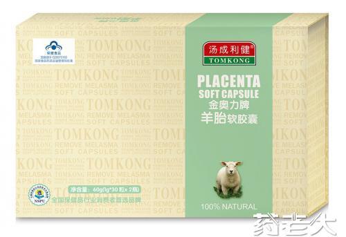 羊胎素软胶囊-礼盒