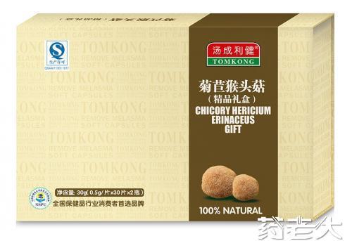 菊苣猴头菇-压片糖果