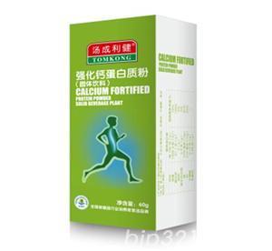 强化钙蛋白质粉-固体饮料