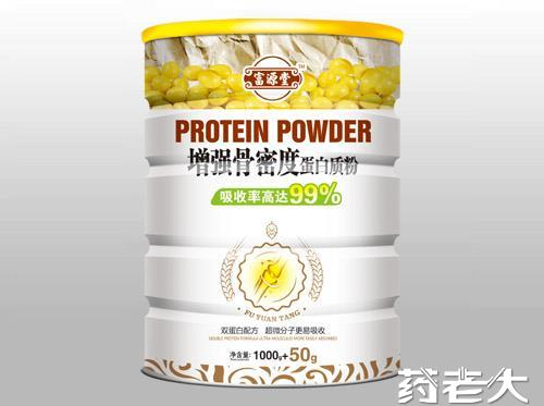 增強骨密度蛋白質粉