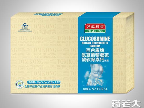 氨基酸葡萄糖硫酸软骨素胶囊-礼盒