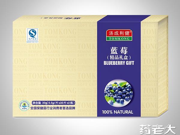 蓝莓-压片糖果
