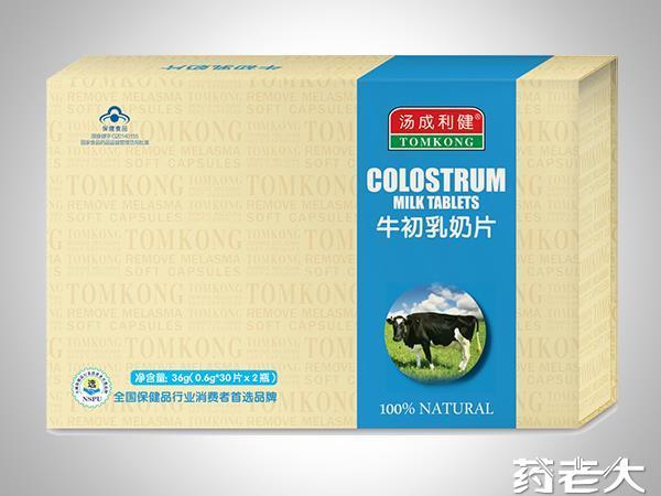 牛初乳奶片-礼盒