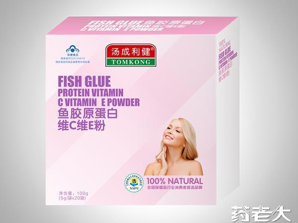 鱼胶原蛋白维C维E粉-固体饮料