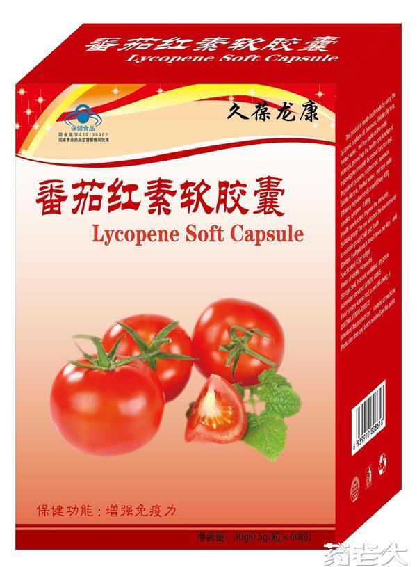 久葆龙康金奥力番茄