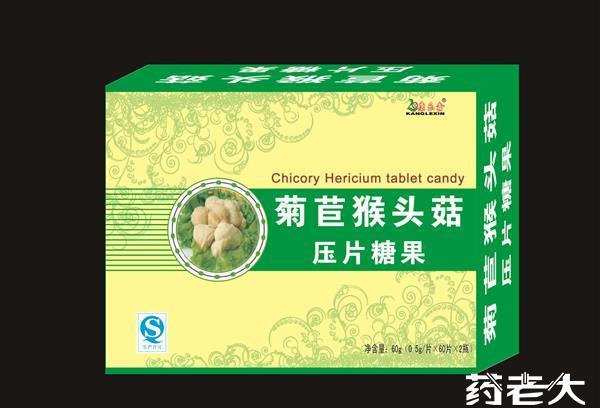 菊苣猴头菇