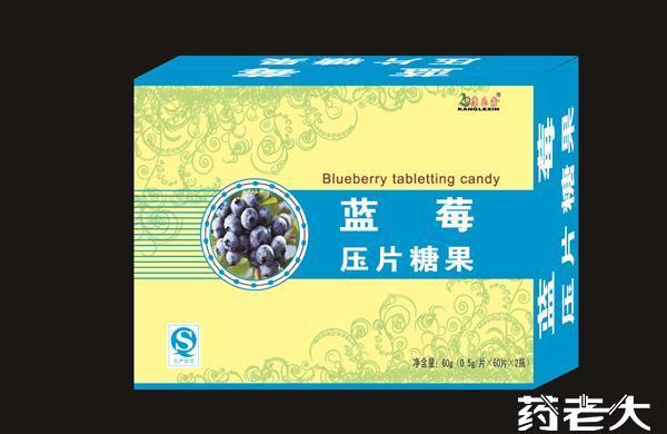 蓝莓压糖果片