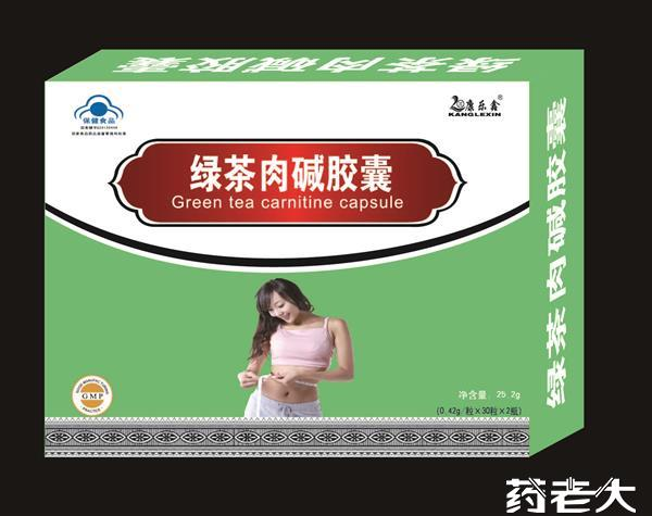 绿茶肉碱胶囊