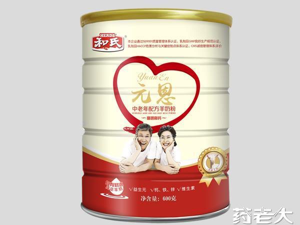 和氏元恩富硒高钙中老年配方羊奶粉