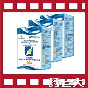 百合康牌 氨基葡萄糖硫酸软骨素钙胶囊60粒—盒装