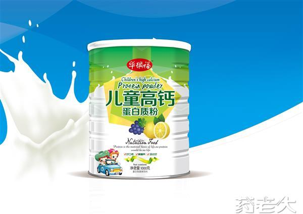兒童高鈣蛋白粉