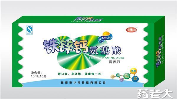 鐵鋅鈣氨基酸10支裝