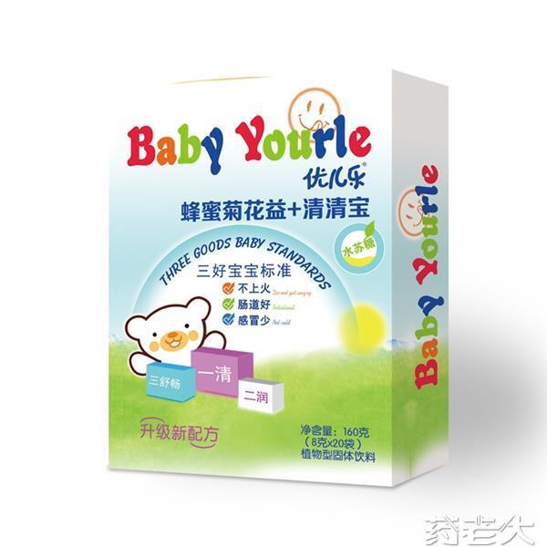 蜂蜜菊花益+清清宝盒装 婴儿产品 婴童产品