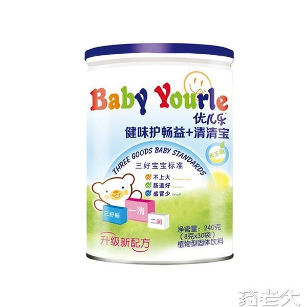 健味护畅益+清清宝 婴儿产品 婴童产品